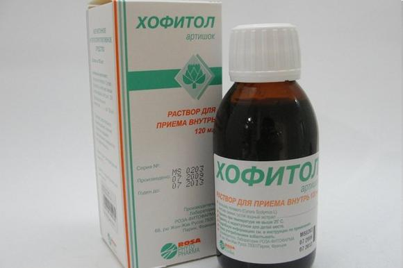 Хофитол раствор для приема внутрь