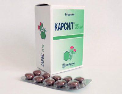 Таблетки Карсил 35 мг