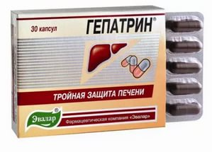 Гепатрин 30 капсул
