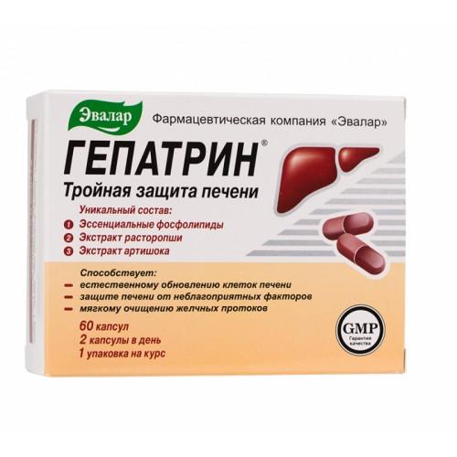 Гепатрин 60 капсул
