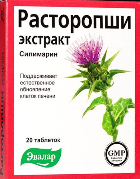 Расторопша — инструкция по применению, как принимать препарат при.
