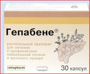 Упаковка Гепабене