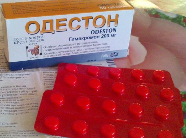 Лекарство Одестон