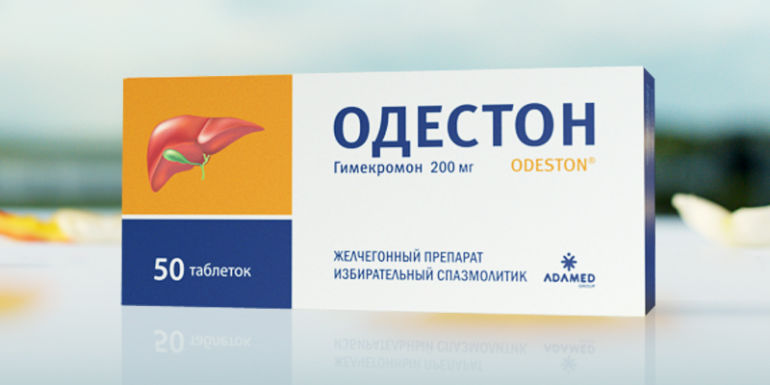 Препарат Одестон