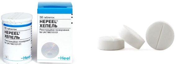 Препарат Хепель в упаковке