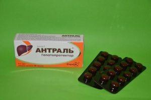 Таблетки Антраль
